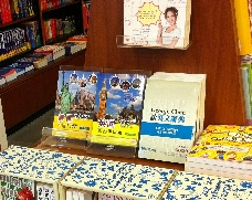 My book in Cavesbooks