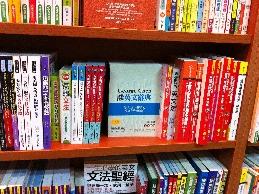 My book in nckubook - 1